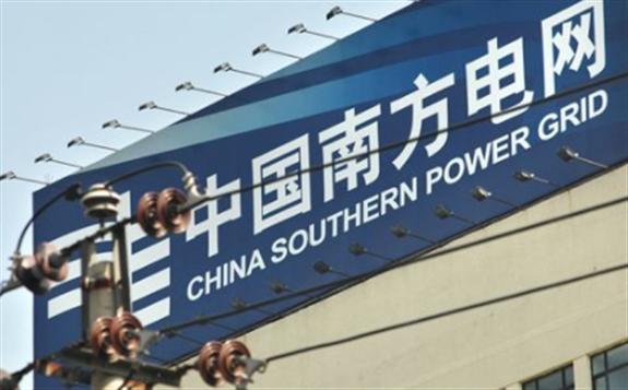 中国南方电网有限责任公司:产业助增收,电亮小康梦