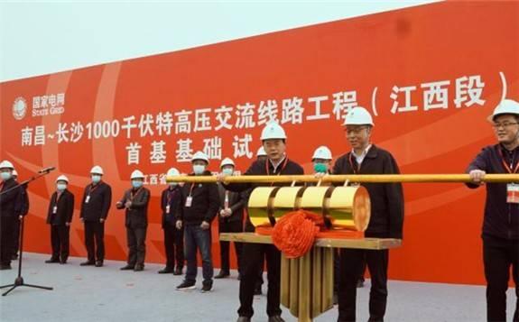 江西迈入特高压电网时代:南昌至长沙1000千伏特高压交流线路开工