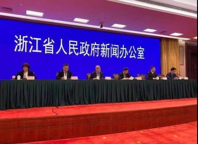 """浙江省""""十四五""""规划纲要新闻发布会在杭州举行"""