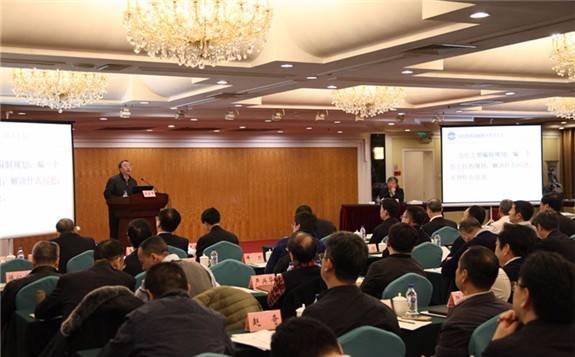 2021年全国地质调查工作会议在京召开