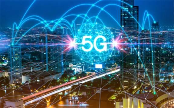 助力制造业转型升级,5G赋能工业互联网加速落地
