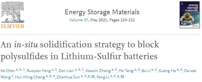 中科院金属所:锂硫电池中的原位固化策略抑制多硫化物穿梭效应