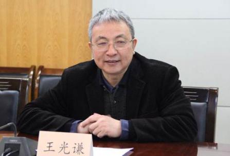 中国科学院院士王光谦:碳中和目标宜分省推进