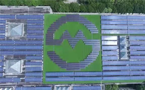 地铁车库屋顶能发电!华为光伏发电落地上海!