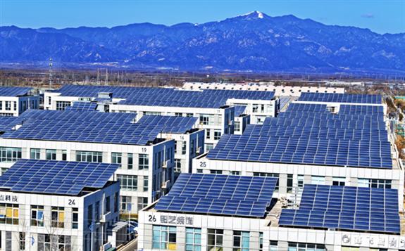国家能源集团在北京的首个光伏项目投产!