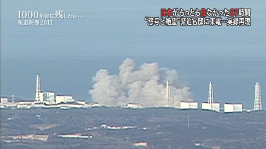福岛核电站内部发现新的污染场所,严重程度远超预期