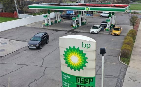 英国石油BP宣布将建设1吉瓦蓝氢项目