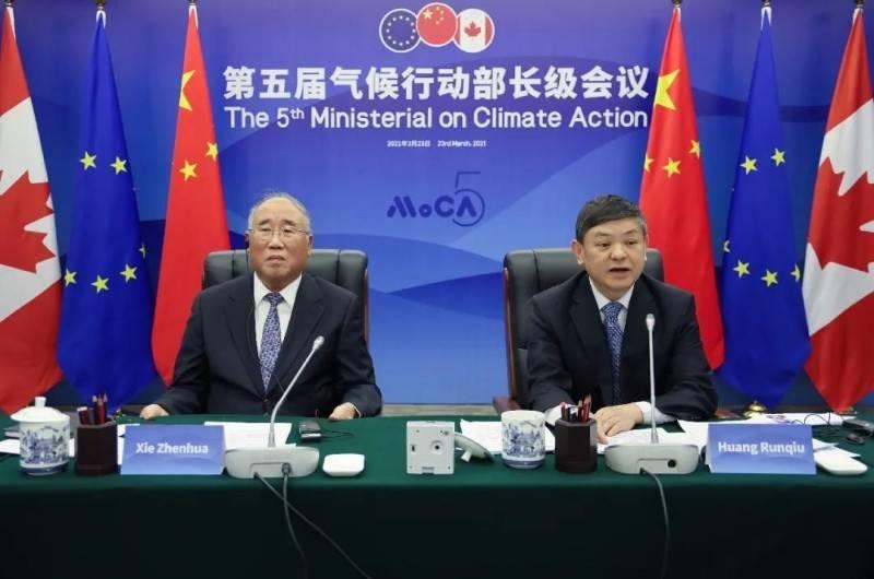 第五屆氣候行動部長級會議召開