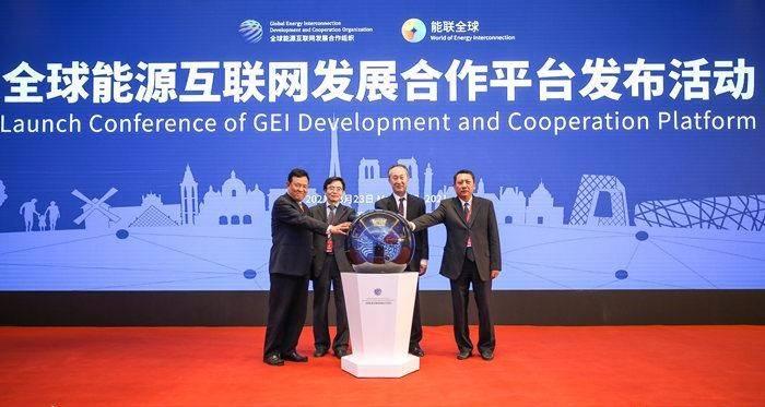 """全球能源互联网发展合作组织开发的""""能联全球""""平台正式亮相!"""