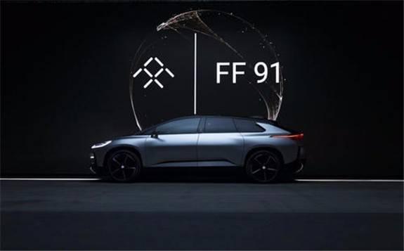 FF汽车宣布再获近1亿美元债权融资