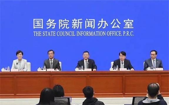 国新办举行中国可再生能源发展有关情况发布会