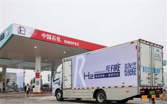 """""""以奖代补""""政策支持,车企加速氢能源布局"""