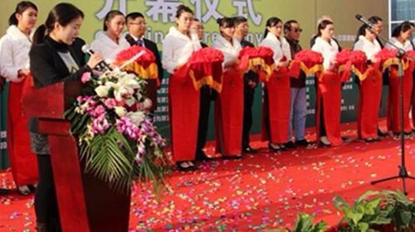 8月鄭州生態環境展入選2021年河南重點支持展會