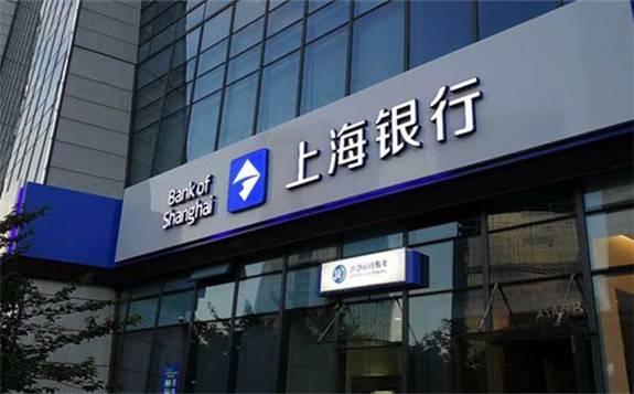 """上海银行成功落地全市场首单""""碳中和""""绿色资产支持商业票据(ABCP)"""