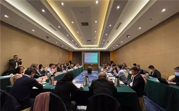 视全局、促合作,碳中和产业合作组织筹备会在京召开