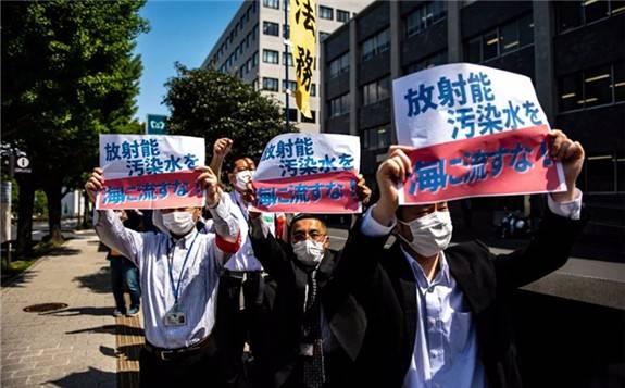 福岛核污水六大关键问题不容忽视