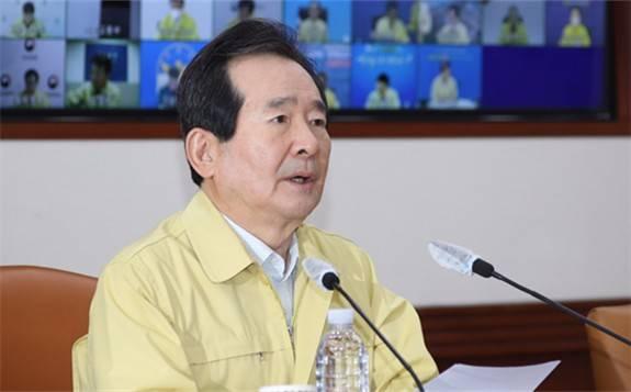 韩国总理丁世均发文谴责日本决定将福岛核废水排入大海一事