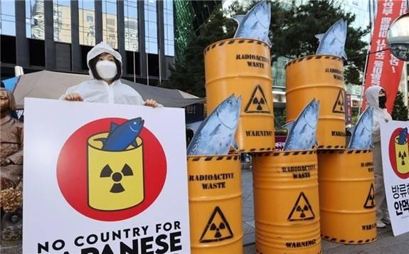 韩国原子能安全委员会致函日本敦促严审核废水处理过程