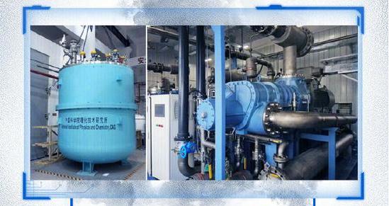 我國大型低溫制冷技術取得重大突破!零下271℃、百瓦級!