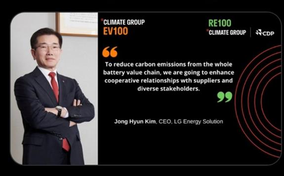 LG新能源成为全球首个同时加入RE100、EV100的电池企业
