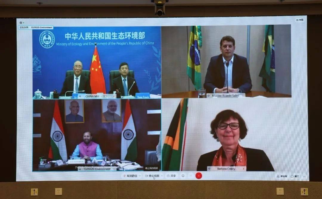"""第三十次""""基礎四國""""氣候變化部長級會議聯合聲明"""