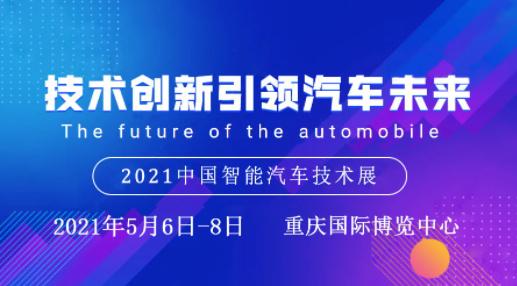 必须了解   CHINA IVTE 2021观众预登记系统升级,实名+预约