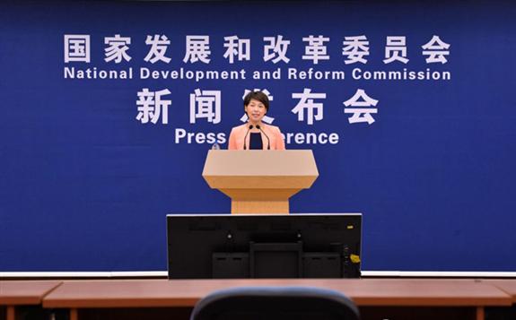 中國經濟怎么看?未來產業什么樣?——國家發展改革委新聞發言人回應經濟熱點