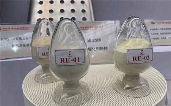 国六稀土选择性催化还原(SCR)催化剂高效净化柴油车尾气