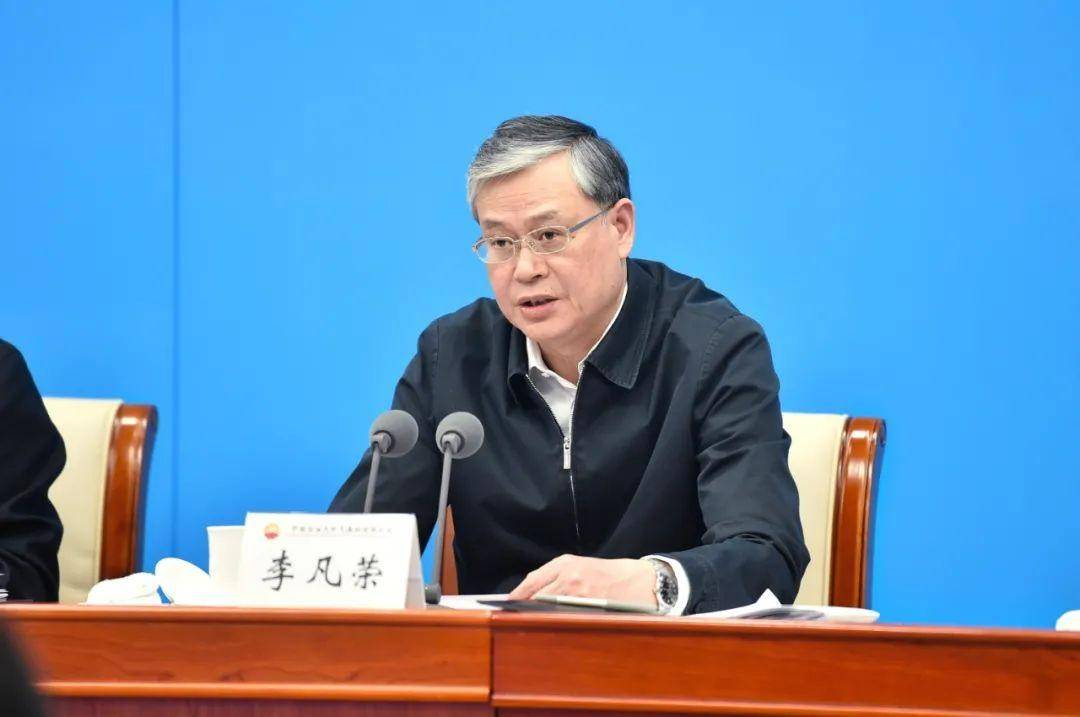 重磅!中國石油集團總經理李凡榮調任中化集團