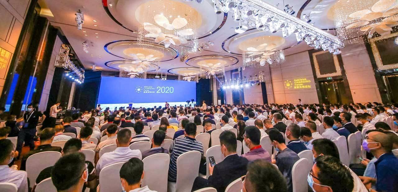 抓机遇乘势而上,抢滩充换电风口, 2021上海充换电展7月举行