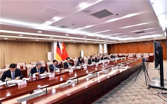 国家发展改革委同德国联邦经济和能源部举行视频磋商