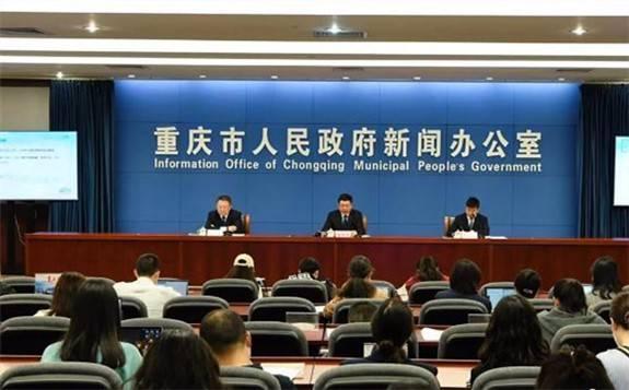 重庆将加快电网互联互通助力成渝地区双城经济圈建设
