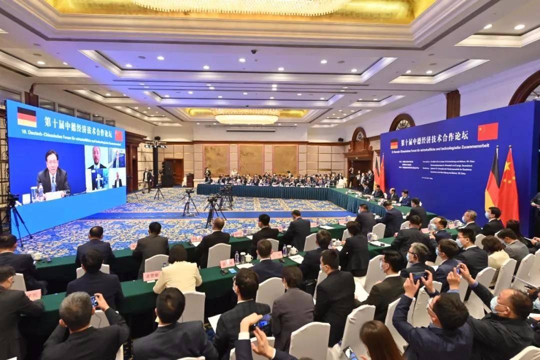 第十届中德经济技术合作论坛成功举办
