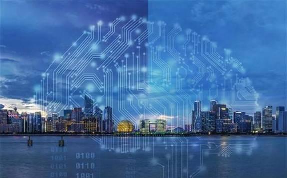 两部委召开智慧城市基础设施与智能网联汽车协同发展试点工作部署会