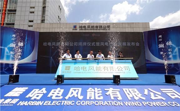 """哈电集团张英健:打造央地合作新典范 助力""""碳达峰""""""""碳中和"""""""