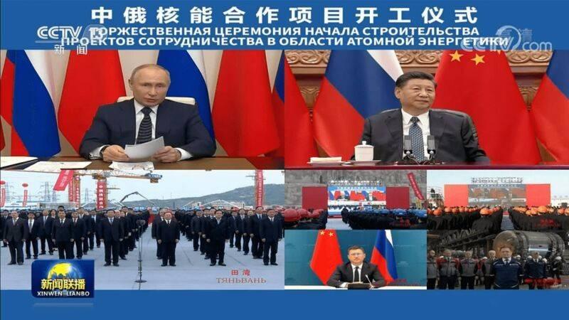 """中俄新时代全面战略协作伙伴关系提供强劲""""核动力"""""""
