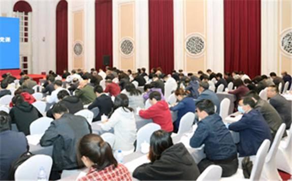 2021大灣區(深圳)國際環保產業博覽會