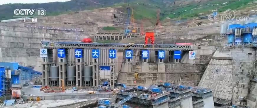 白鹤滩水电站创造六项世界第一 每年可节约标准煤约1968万吨