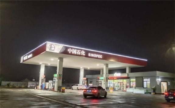 全国多省市推行夜间加油,一箱油能便宜几十块