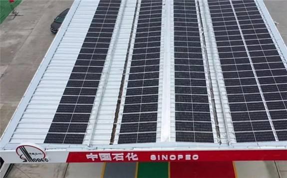 中国石化首座光伏建筑一体化碳中和加油站投用