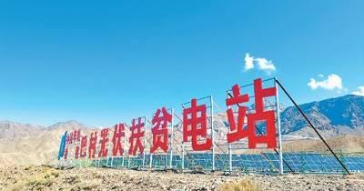 """小山村有了""""阳光银行"""" 借""""光""""生金共同富裕"""