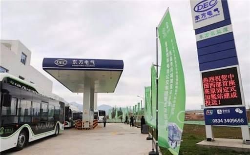 中国西部高原首座标准化固定式加氢站投运
