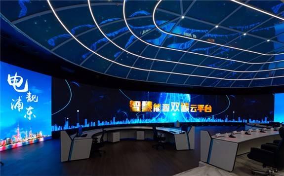 """上海智慧能源""""双碳""""云平台上线 让城市节能减排做到心里有""""数"""""""