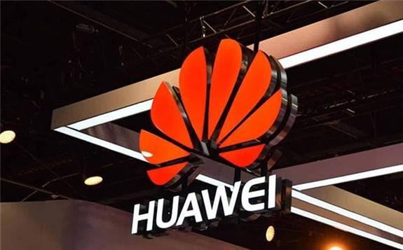 华为成立数字能源技术公司
