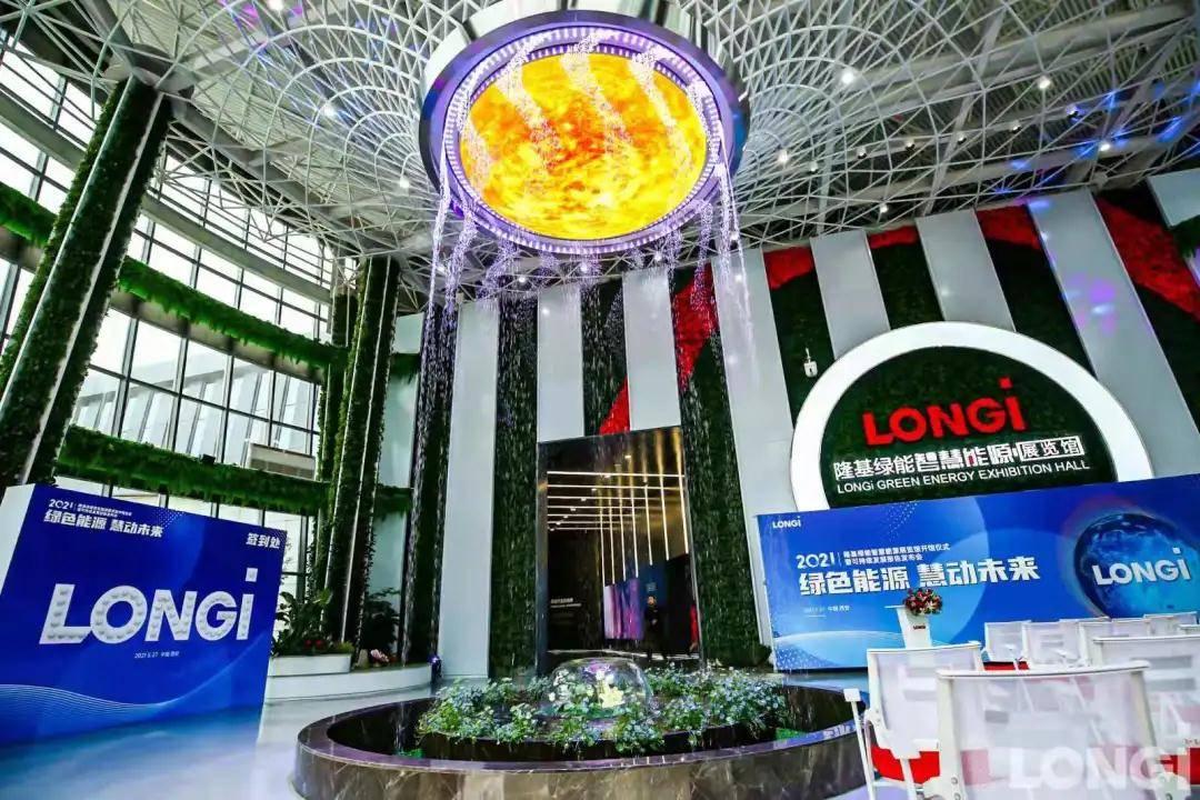 中国首家光伏展馆在西安建成开放