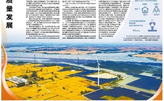 推动能源低碳转型和高质量发展——访国家能源局党组书记、局长章建华
