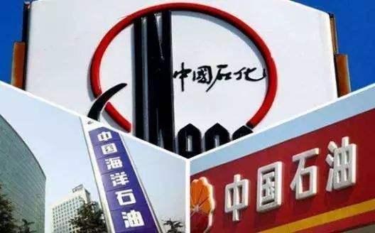 """2021年最新版全球油气行业TOP10企业揭晓!""""三桶油""""全部入围!"""