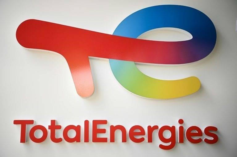 """""""別再叫我石油巨頭了""""—— 道達爾(Total)正式改為道達爾能源(TotalEnergies)"""