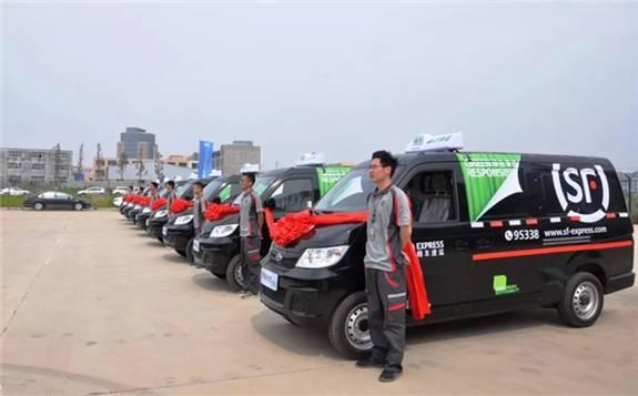 """順豐首次發布""""減碳""""白皮書,投建光伏、加大新能源車的應用"""