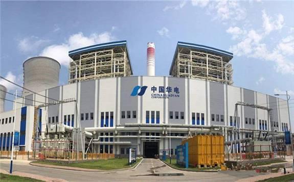中国华电力争2025年实现碳达峰 成立揭牌碳资产运营公司